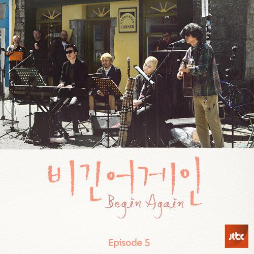 Begin Again-Episode5