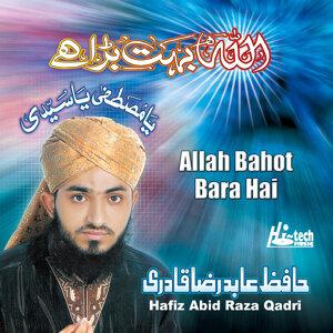Allah Bahot Bara Hai - Islamic Naats