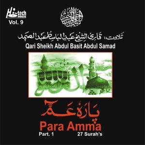 Para Amma (Juz Amma Part.1)