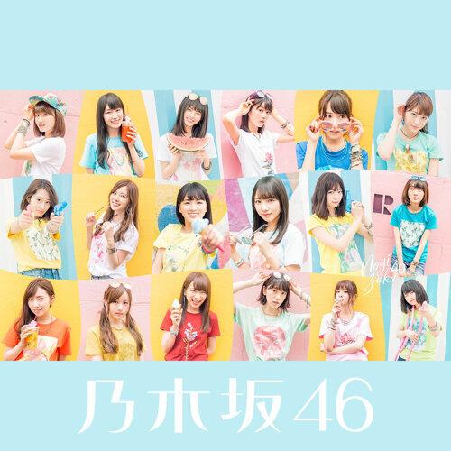 逃げ水 (Special Edition)