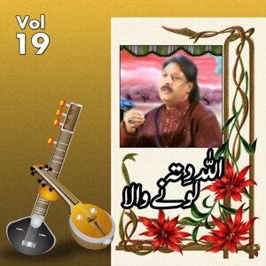Allah Ditta Lune Wala, Vol. 19