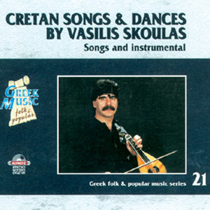 Cretan songs & dances by Vasilis Skoulas