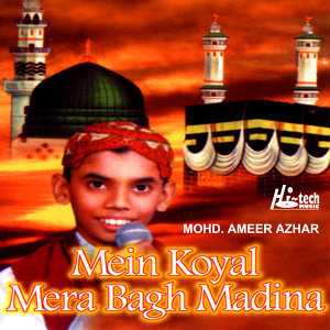Mein Koyal Mera Bagh Madina - Islamic Naats