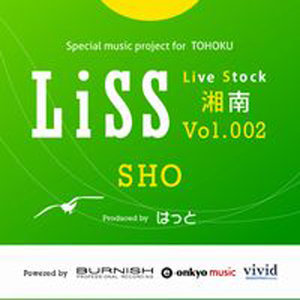 Live Stock Shonan Vol-002