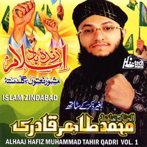 Islam Zindabad Vol. 1 - Islamic Naats