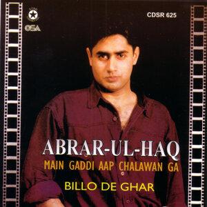 Main Gaddi Aap Chalawan Ga Billo De Ghar