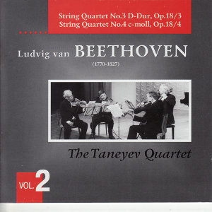 Beethoven: String Quartets Vol. 2