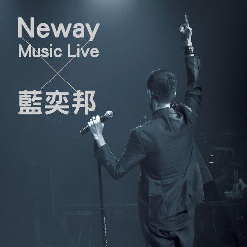 Neway Music Live x 藍奕邦