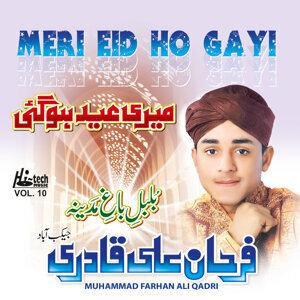 Meri Eid Ho Gayi Vol. 10 - Islamic Naats