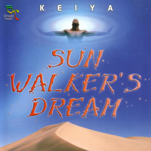 Sun Walker's Dream