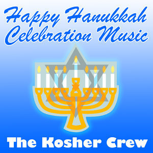 Happy Hanukkah Celebration Music