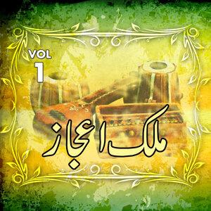 Malik Ejaz, Vol. 1