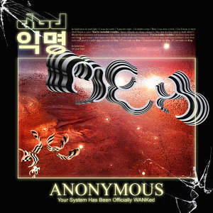 Anonymous (The Uno Remixes)