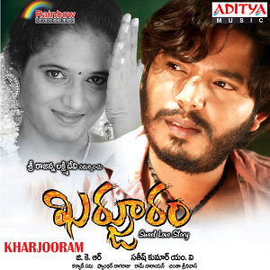 Kharjooram (Original Motion Picture Soundtrack)