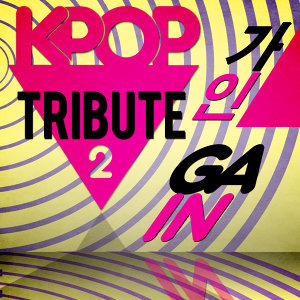 A K-Pop Tribute to Gain (가인)