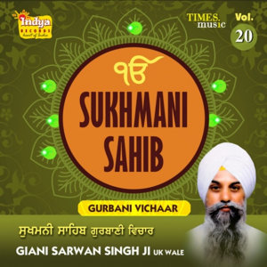 Sukhmani Sahib Katha Vol. 20