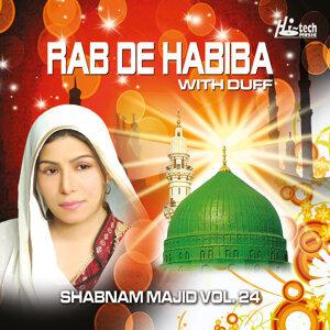 Rab De Habiba Vol. 24 - Islamic Naats With Duff