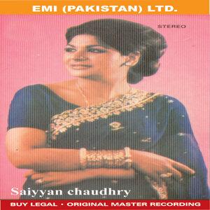 Saiyyan Chaudhry