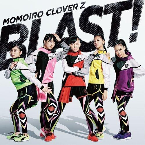 Blast! (BLAST!)