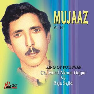 Mujaaz Vol. 16 - Pothwari Ashairs