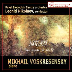 Mozart. Piano Concertos. Vol. 5
