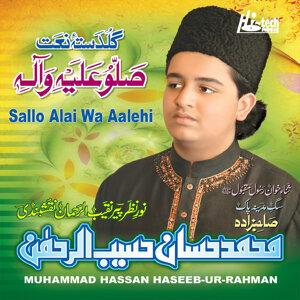 Sallo Alai Wa Aalehi - Islamic Naats