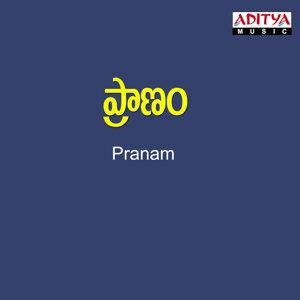 Pranam