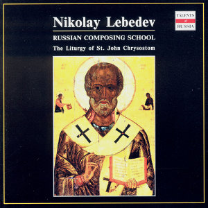 Russian Composing School. Nikolay Lebedev