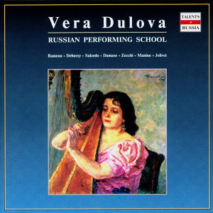 Russian Performing School: Vera Dulova, Vol. 1
