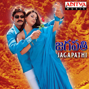Jagapathi (Original Motion Picture Soundtrack)
