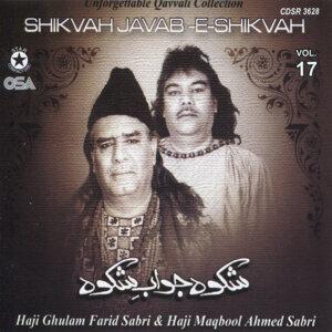 Shikva Javab-e-Shikvah, Vol. 17