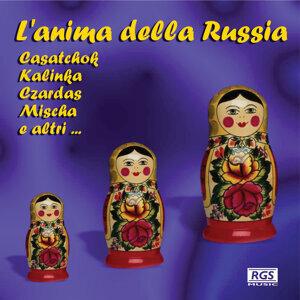 L'anima Della Russia