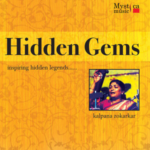 Hidden gems (Classical)