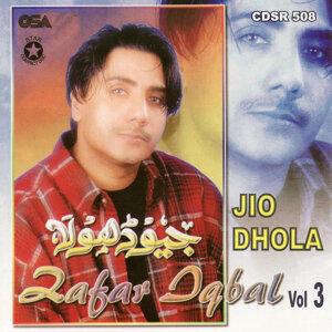 Jio Dhola