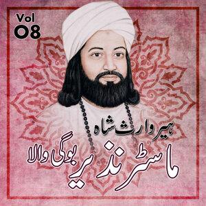 Master Nazir: Heer Waris Shah, Vol. 08