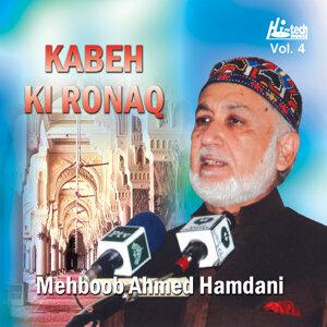 Kabeh Ki Ronaq Vol. 4 - Islamic Naats