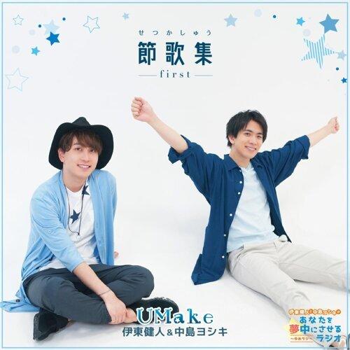 SETSUKASHU -First- (節歌集 -First-)