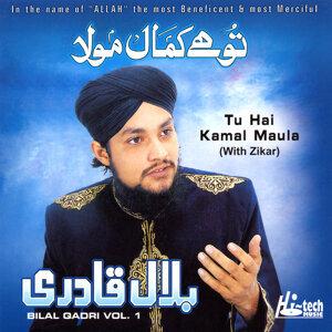 Tu Hai Kamal Maula Vol. 1 - Islamic Naats