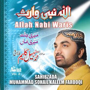 Allah Nabi Waris Vol. 2 - Islamic Naats