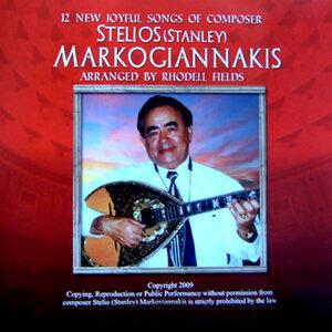 Stelios Markogiannakis, Vol. 1