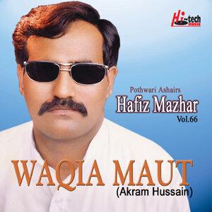 Waqia Maut Vol. 66 - Pothwari Ashairs
