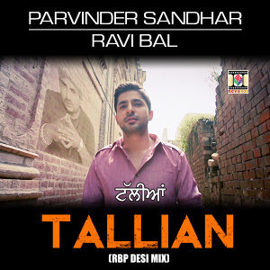 Tallian (RBP Desi Mix)