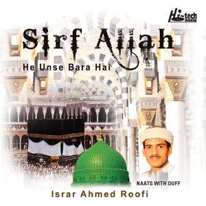 Sirf Allah Hi Unse Bara Hai - Islamic Naats with Duff