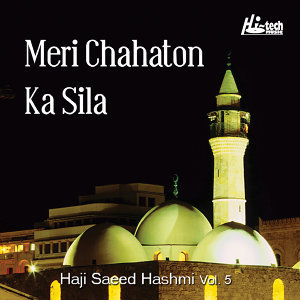 Meri Chahaton Ka Sila Vol. 5 - Islamic Naats