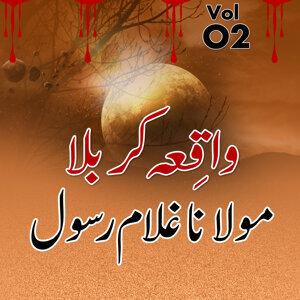 Molana Ghulam Rasool: Waqia Karbala, Vol. 02