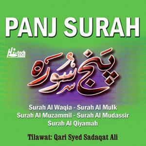 Panj Surah