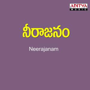 Neerajanam