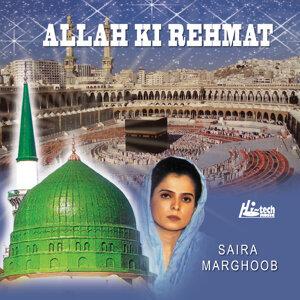Allah Ki Rehmat - Islamic Naats