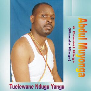 Tuelewane Ndugu Yangu (Mama Kei)