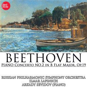 Beethoven: Piano Concerto No.2 in B Flat Major, Op.19